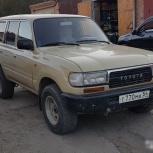 Toyota Land Cruiser, 1992, Новосибирск