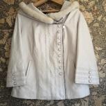 Новая кожаная оригинальная куртка с мехом норки, Новосибирск