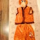 Продам детский костюм, Новосибирск