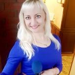 Вокалистка на праздник, Новосибирск