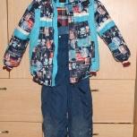 Куртка на мальчика 5-6 лет, Новосибирск