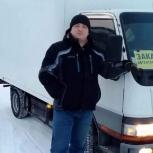 Ищу работу, Новосибирск