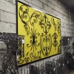 Заборы кованые изделия, Новосибирск