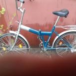 Продам велосипед складной подростковый, Новосибирск