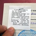Компания оказывает бухгалтерские услуги, Новосибирск