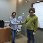 Курс JavaScript, Новосибирск