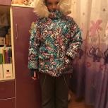 Зимняя куртка + штаны, Новосибирск