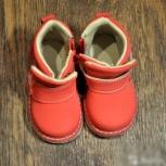 Ботинки детские демисезонные, Новосибирск