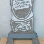 Мозаика эконом памятники, Новосибирск