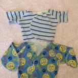 Детские вещи(пижама,боди,ползунки,распашонки), Новосибирск