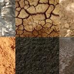 Торф, земля, чернозем, супесь, глина, суглинок, Новосибирск
