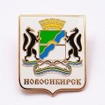 Значок/Знак Герб г. Новосибирска (белый), Новосибирск