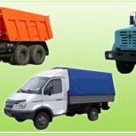 Вывоз  металлолома,строительного и др. мусора.Демонтаж, Новосибирск