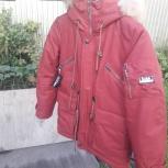 Куртка парка для мальчика 140см, Новосибирск