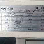 Продам Сплит-систему NeoClima NS/NU-HAL18R, Новосибирск