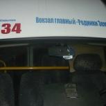 Автобус в аренду на маршрут, Новосибирск