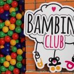 """Частный детский сад """"Bambini-club"""" на ул. Державина, 11, Новосибирск"""