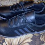 Продам новые кроссовки Adidas Traxion, Новосибирск