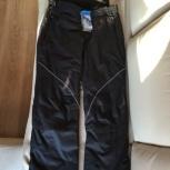 Продам новые горнолыжные штаны, очень высокого качества фирмы stayer, Новосибирск