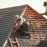 Строительство крыши кровельные работы, Новосибирск