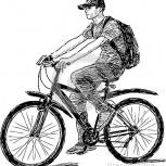 Куплю горный велосипед, Новосибирск