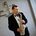 Ди-Джей, Саксофонист в Новосибирске, Новосибирск