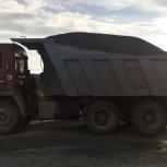 Доставка сыпучих материалов, земли, вывоз мусора,снега и др., Новосибирск