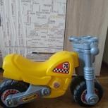Продам самокат мотоцикл, Новосибирск