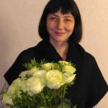 Учитель начальных классов, логопед, Новосибирск