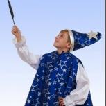 Карнавальный костюм Звездочет, Новосибирск
