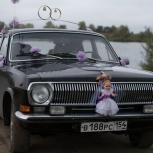 Аренда ретро автомобиля с водителем на мероприятия, Новосибирск