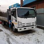Услуги, заказ манипулятора (самогруза, воровайки) 5т., Новосибирск