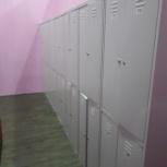 Шкаф раздевалка Б/У, Новосибирск