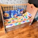 Кроватка для малыша, Новосибирск