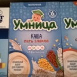 Продам детское питание, Новосибирск