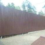 Забор из профлиста 1.5 м под ключ, Новосибирск