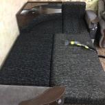 Химчистка мебели и ковровых изделий на дому, Новосибирск