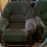Продам 2 кресла, Новосибирск