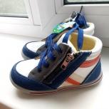 Новые демисезонные ботиночки уни, Новосибирск