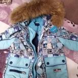 Детский зимний костюм Kiko, Новосибирск