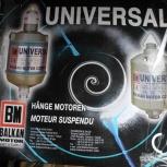 Продам Бормашина BALKAN MOTOR UNIVERSAL (275 Ватт, 25000 об), Новосибирск