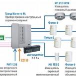 Охранно-пожарная сигнализация,видеонаблюдение, Новосибирск
