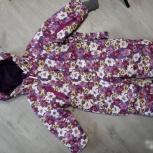 Зимний Комбинезон Батик batik (любовь форевер) 98р, Новосибирск