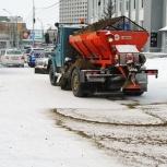 Предлагаем песко-соляную смесь (реагент) для дорог, Новосибирск