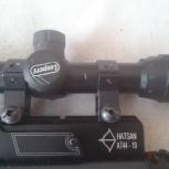 Продам пневматическую винтовку хатсон 44-10, Новосибирск
