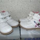 """Демисезонные ботинки """"Сказка"""", Новосибирск"""