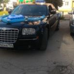 Аренда авто с водителем, Новосибирск