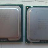 Продам процессоры (core2duo e6550,dual core e5200 и т.д.), Новосибирск
