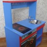 Детская игровая кухня, Новосибирск
