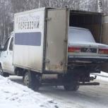 Срочный кузовной ремонт. Круглосуточно, Новосибирск